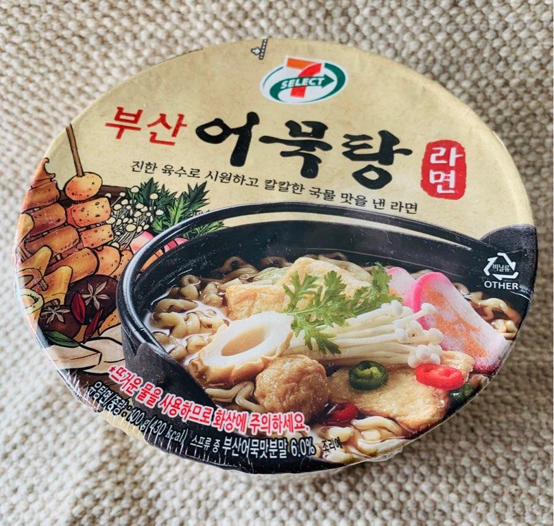 f:id:kanmi-korea:20190211215203j:plain