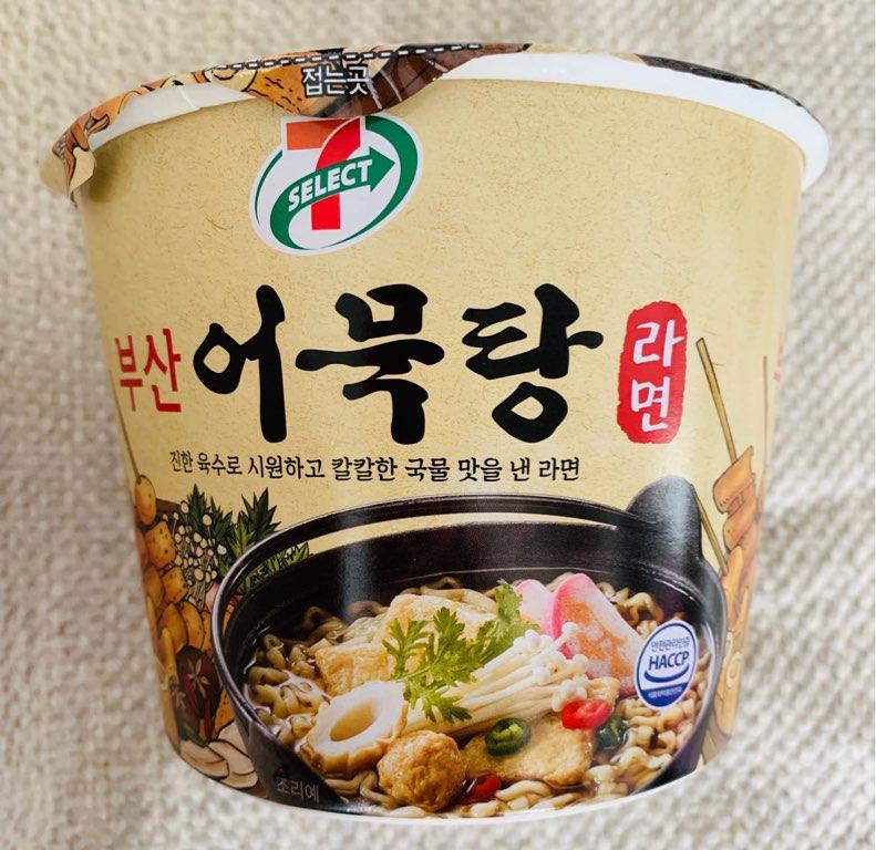 f:id:kanmi-korea:20190211215216j:plain