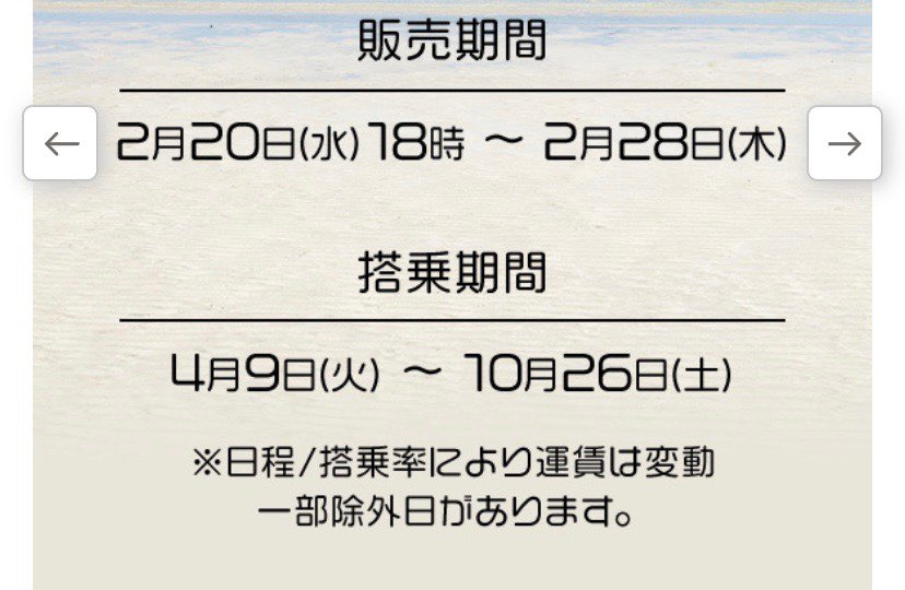 f:id:kanmi-korea:20190216225825j:plain