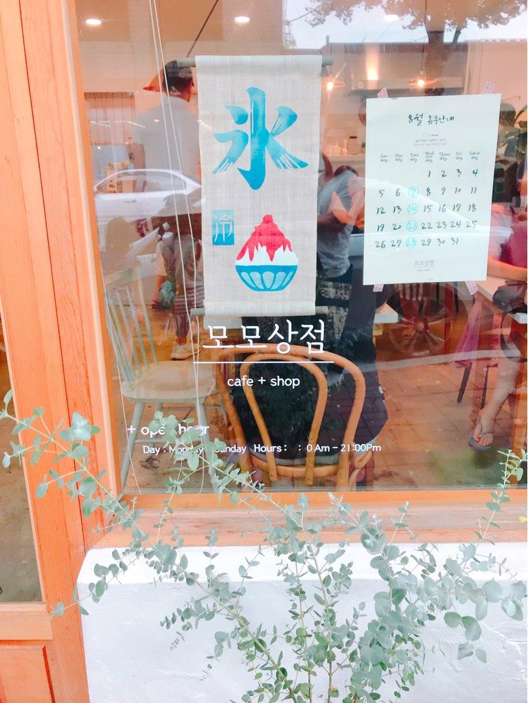 f:id:kanmi-korea:20190217210658j:plain