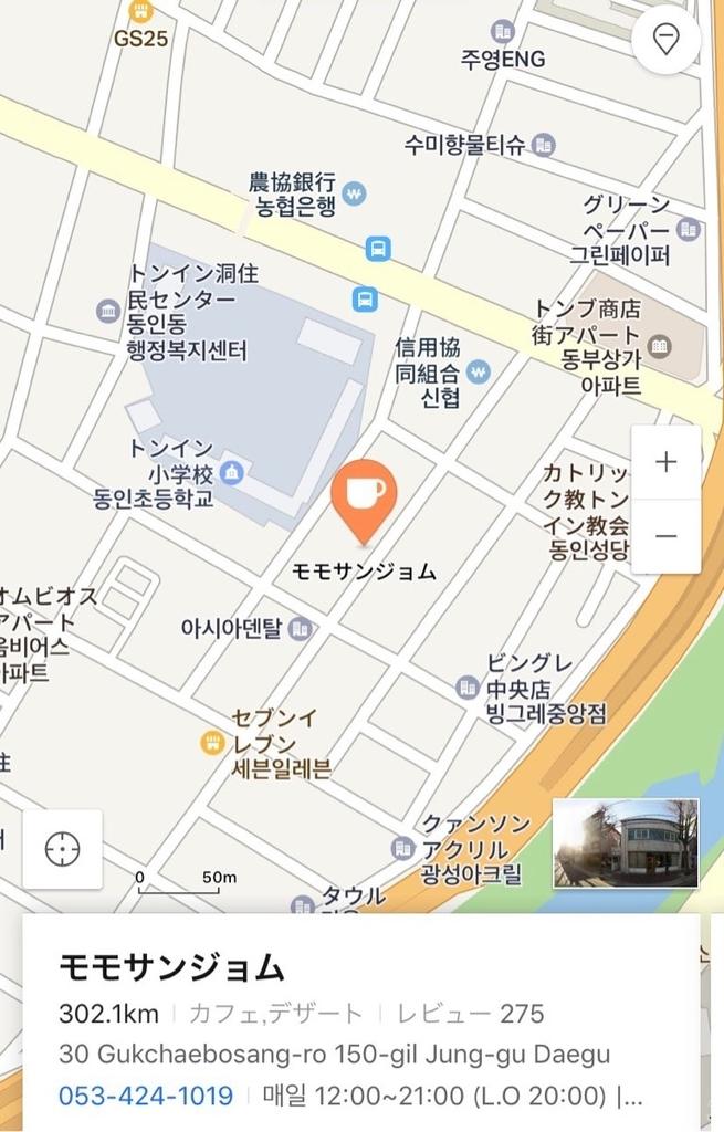 f:id:kanmi-korea:20190217211018j:plain