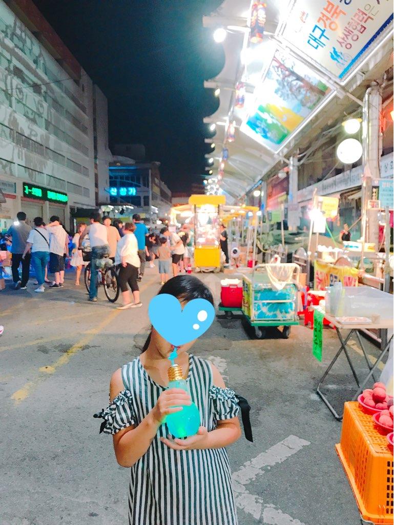 f:id:kanmi-korea:20190217211404j:plain