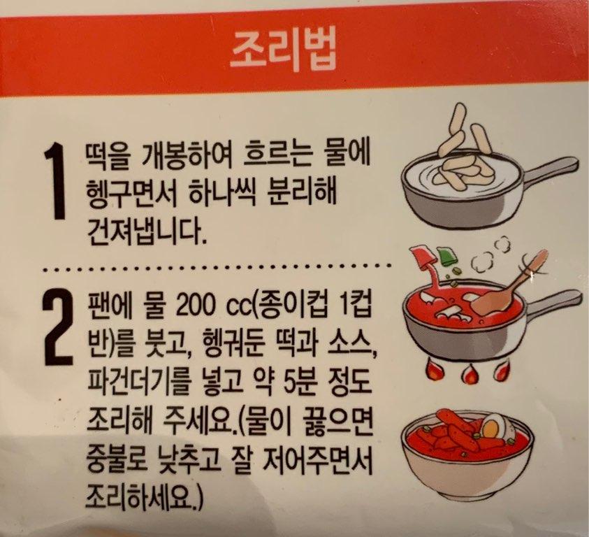 f:id:kanmi-korea:20190218213045j:plain