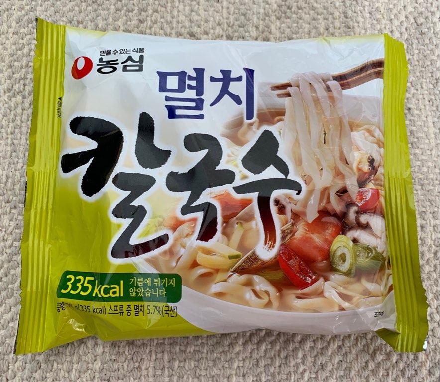 f:id:kanmi-korea:20190219212047j:plain