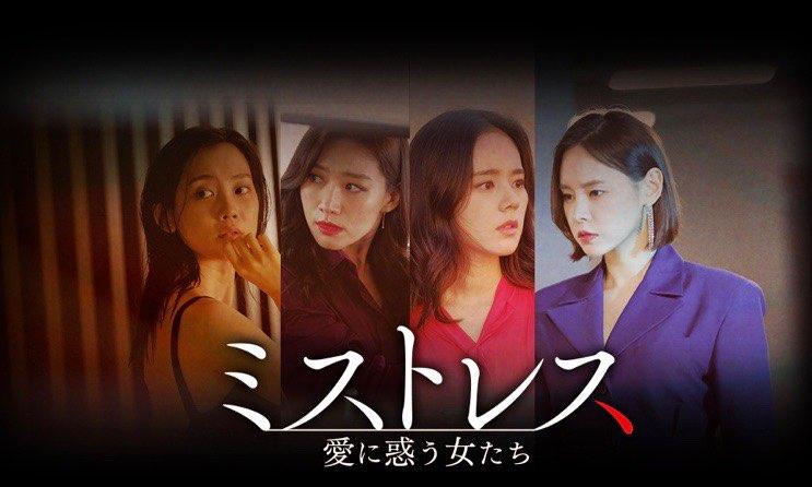 f:id:kanmi-korea:20190222213836j:plain