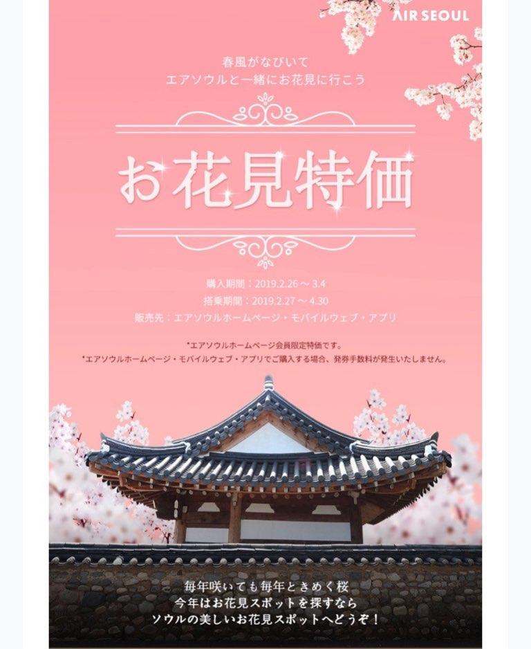 f:id:kanmi-korea:20190226213246j:plain