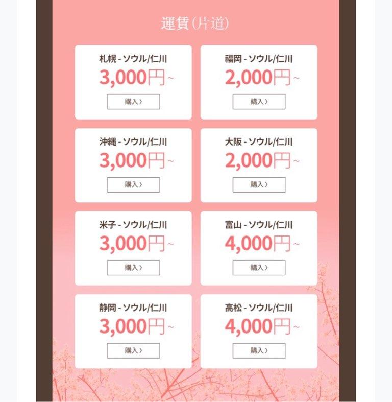 f:id:kanmi-korea:20190226213303j:plain