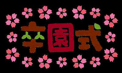 f:id:kanmi-korea:20190227231621p:plain