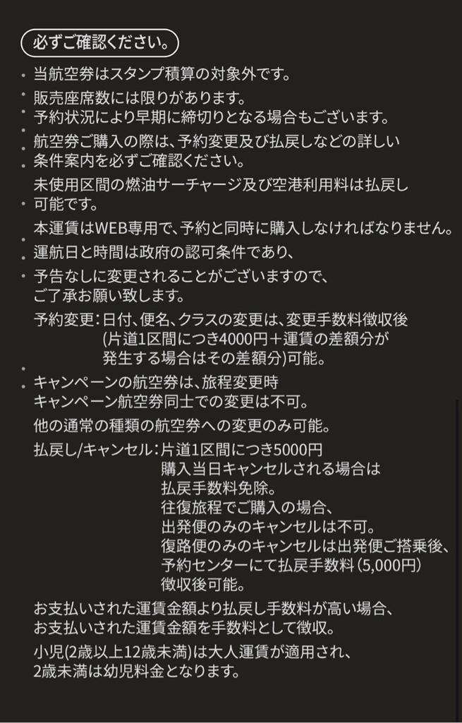 f:id:kanmi-korea:20190228214412j:plain