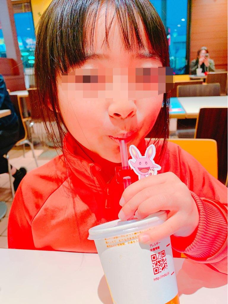 f:id:kanmi-korea:20190316212500j:plain