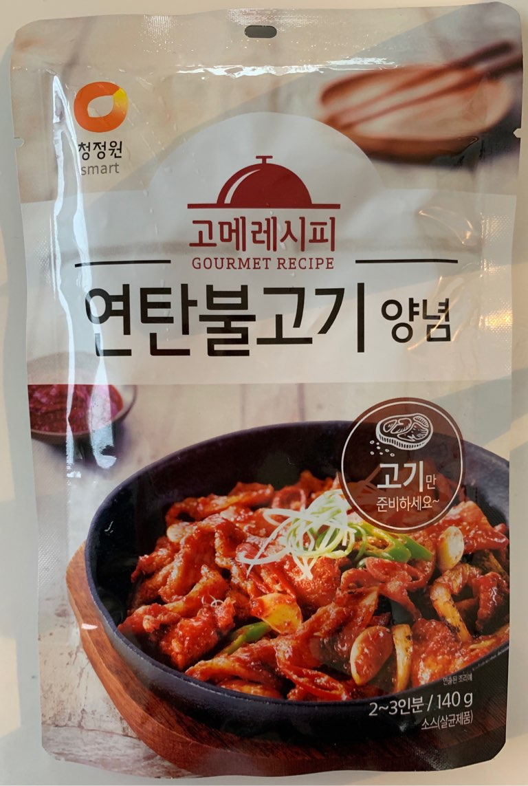 f:id:kanmi-korea:20190319224442j:plain