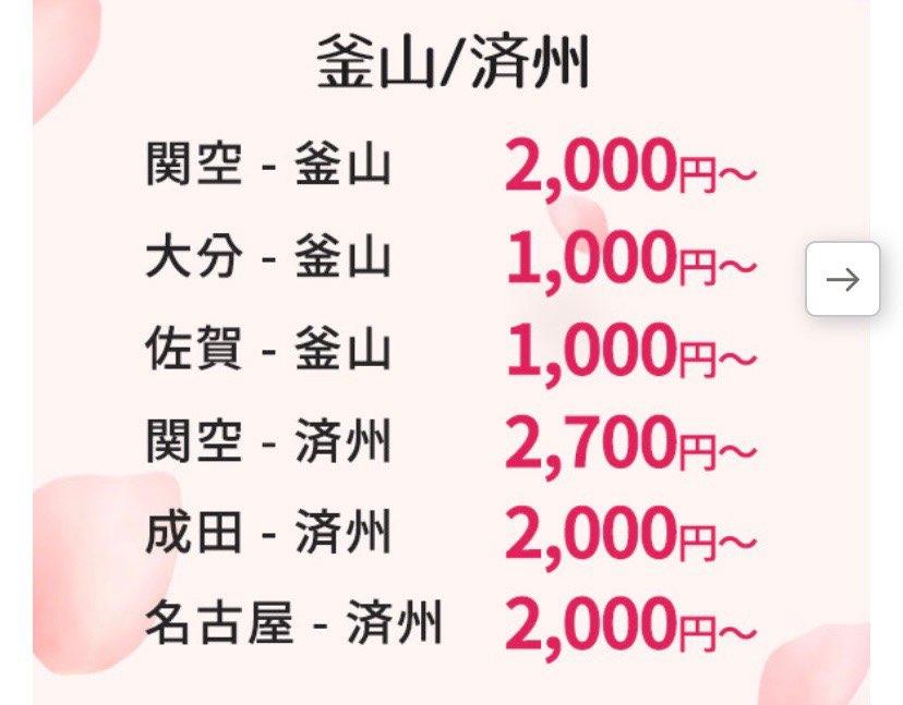f:id:kanmi-korea:20190326220818j:plain