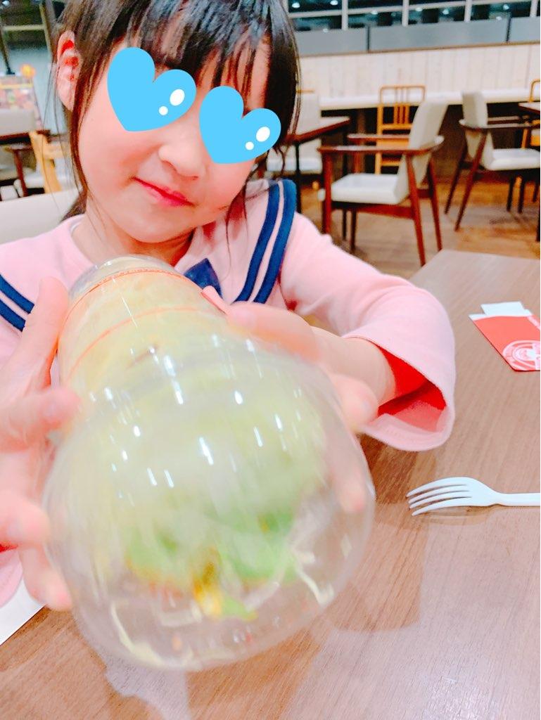 f:id:kanmi-korea:20190328223227j:plain
