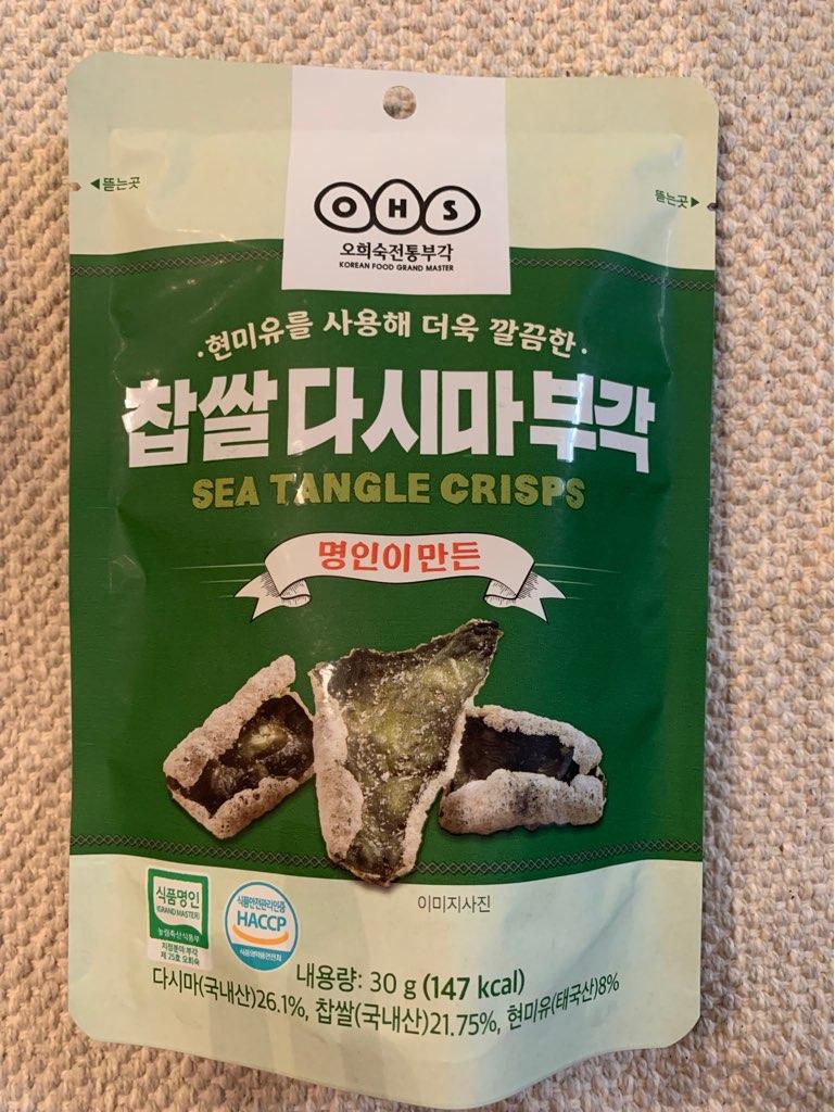 f:id:kanmi-korea:20190403215359j:plain