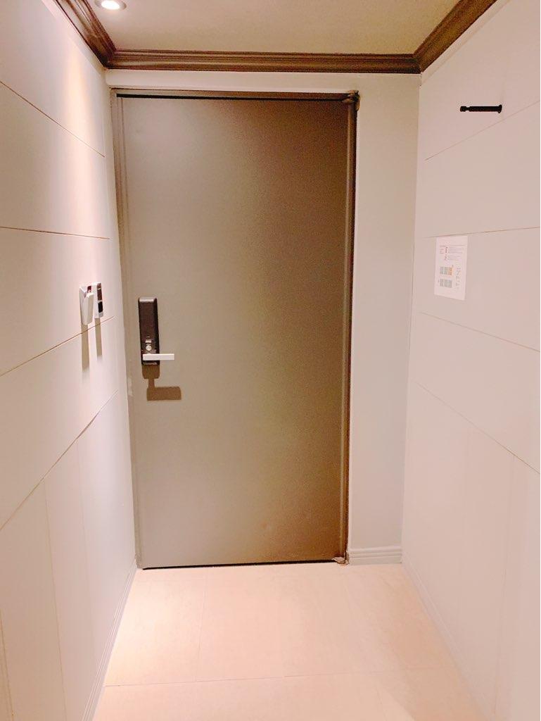 f:id:kanmi-korea:20190409231818j:plain
