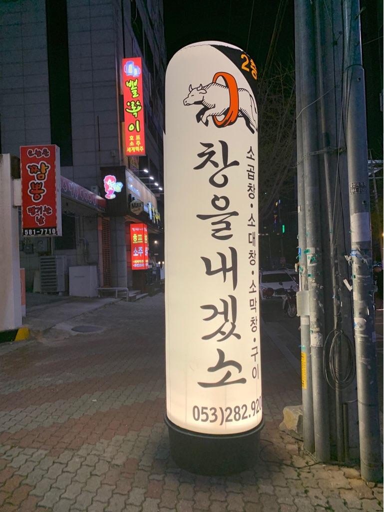 f:id:kanmi-korea:20190411212220j:plain