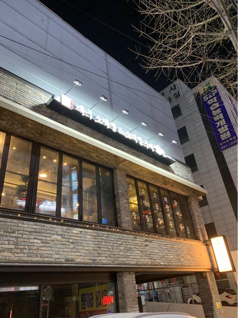 f:id:kanmi-korea:20190411212601j:plain