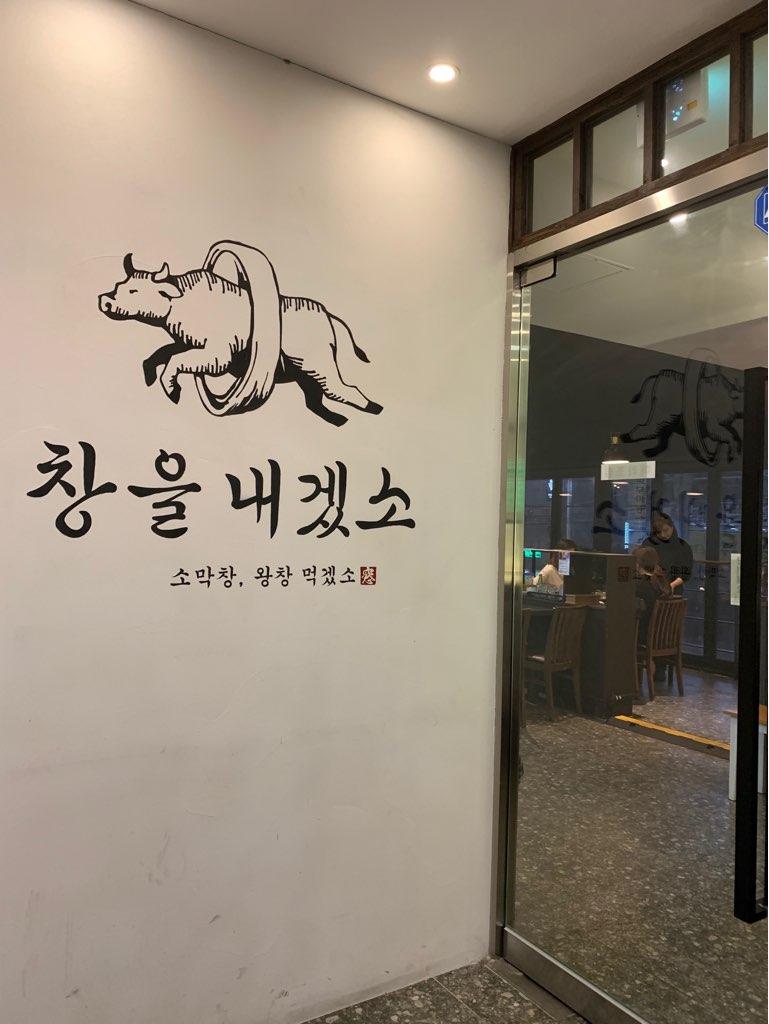 f:id:kanmi-korea:20190411212827j:plain