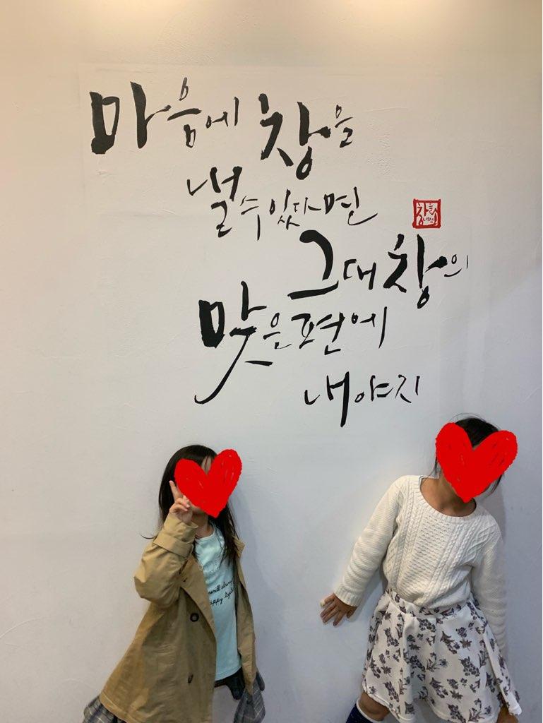 f:id:kanmi-korea:20190411220914j:plain