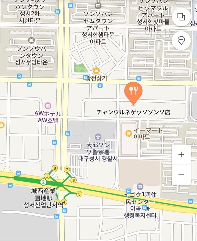 f:id:kanmi-korea:20190411225410j:plain