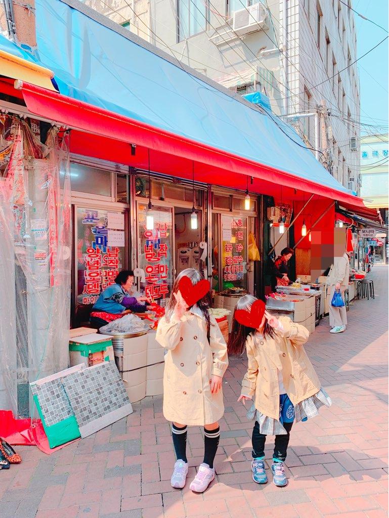 f:id:kanmi-korea:20190414214657j:plain