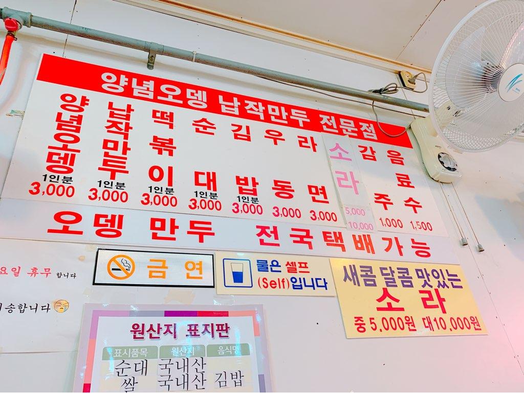 f:id:kanmi-korea:20190414215211j:plain