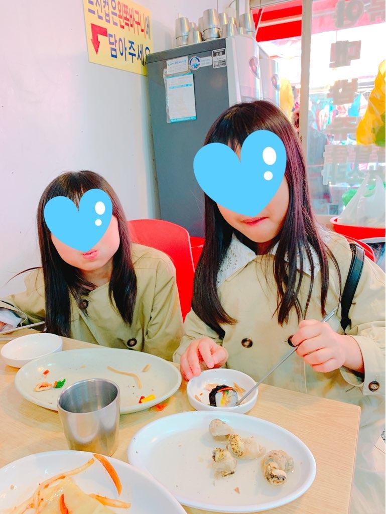 f:id:kanmi-korea:20190414220921j:plain