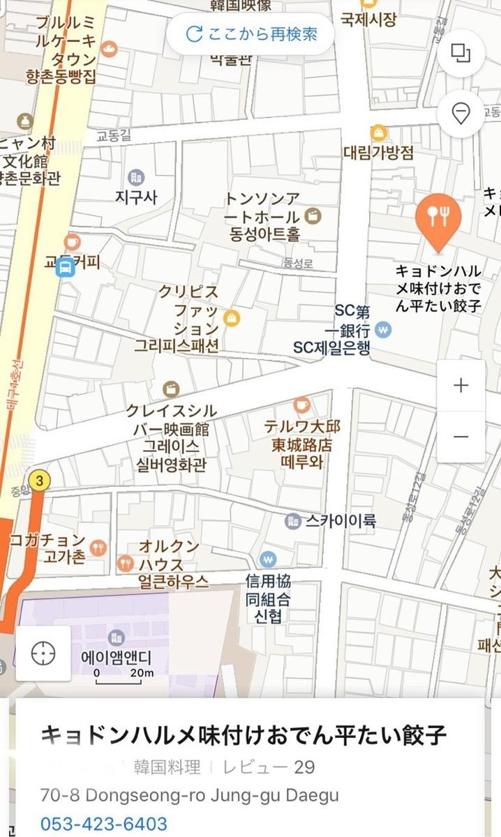 f:id:kanmi-korea:20190414221559j:plain