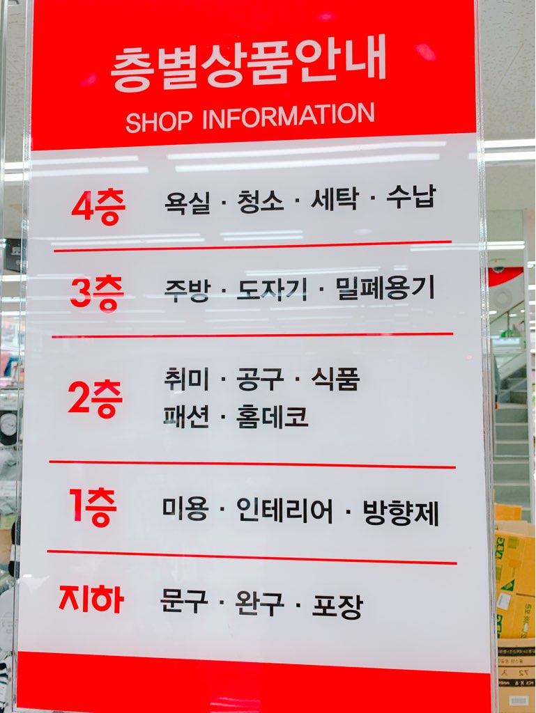 f:id:kanmi-korea:20190416210517j:plain