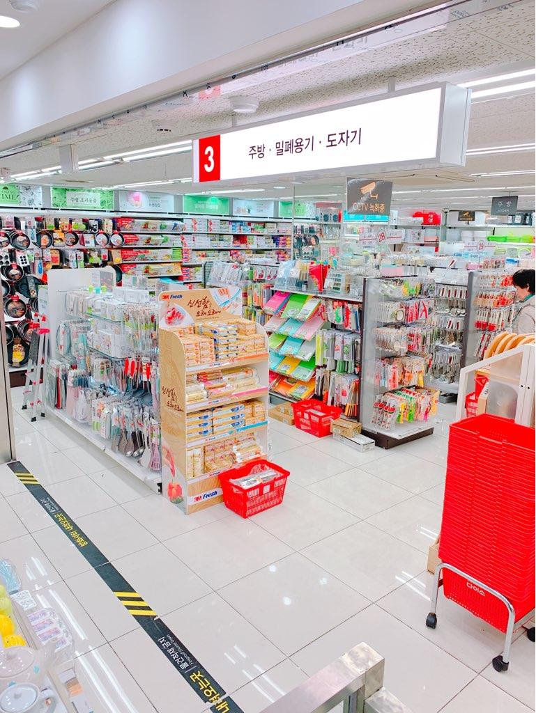 f:id:kanmi-korea:20190416211402j:plain