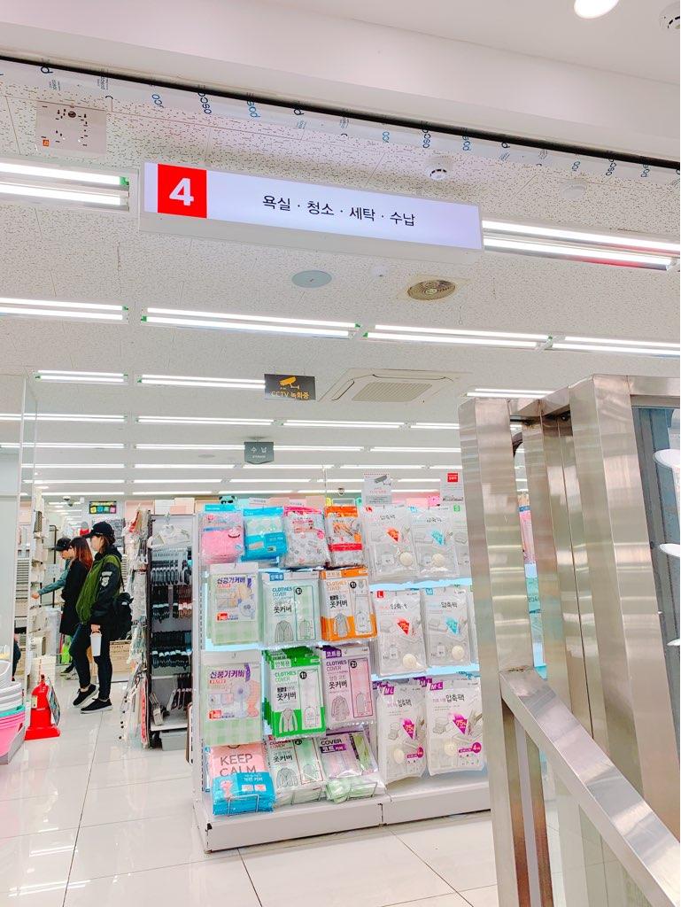 f:id:kanmi-korea:20190416211502j:plain