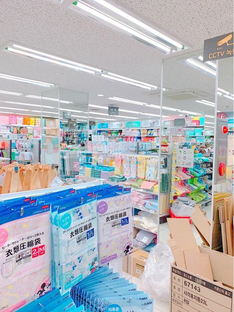 f:id:kanmi-korea:20190416212455j:plain
