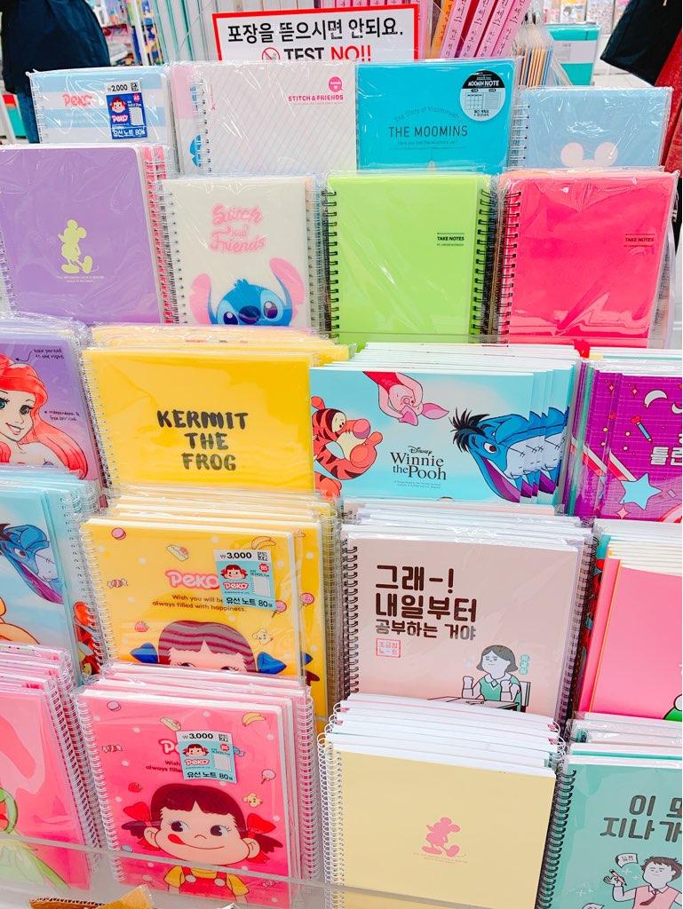f:id:kanmi-korea:20190416213202j:plain