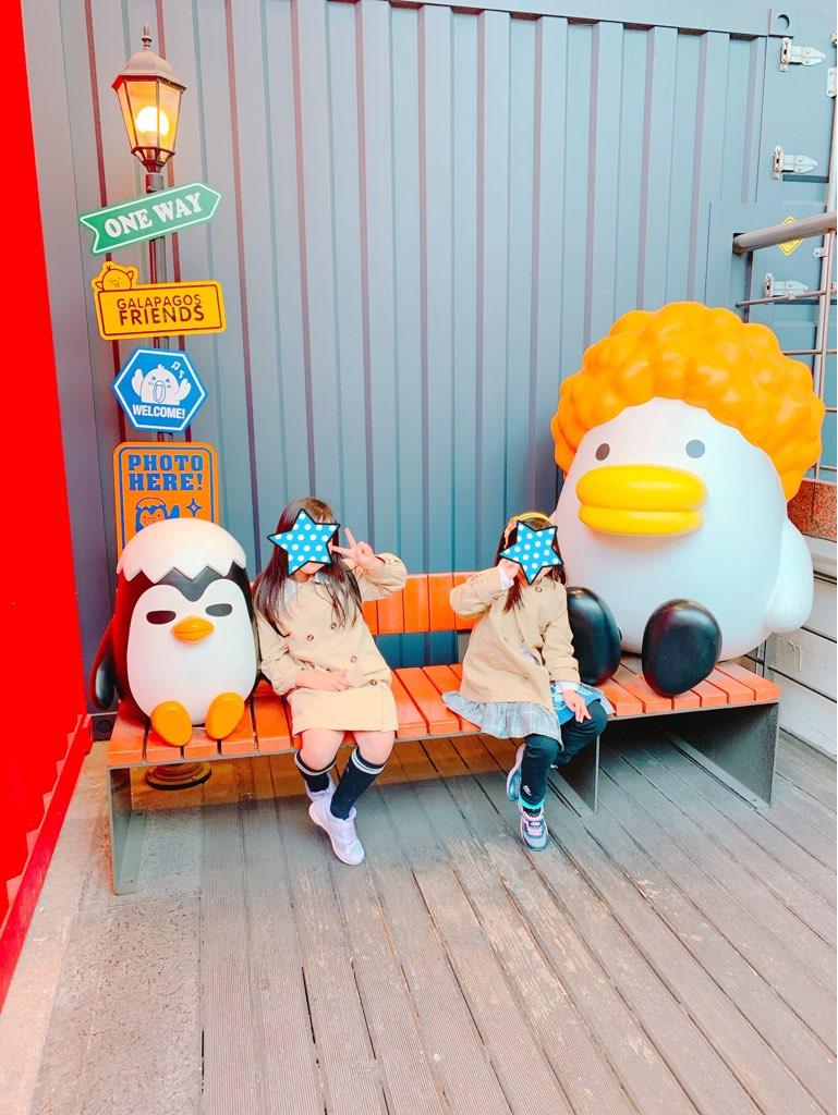 f:id:kanmi-korea:20190417213505j:plain