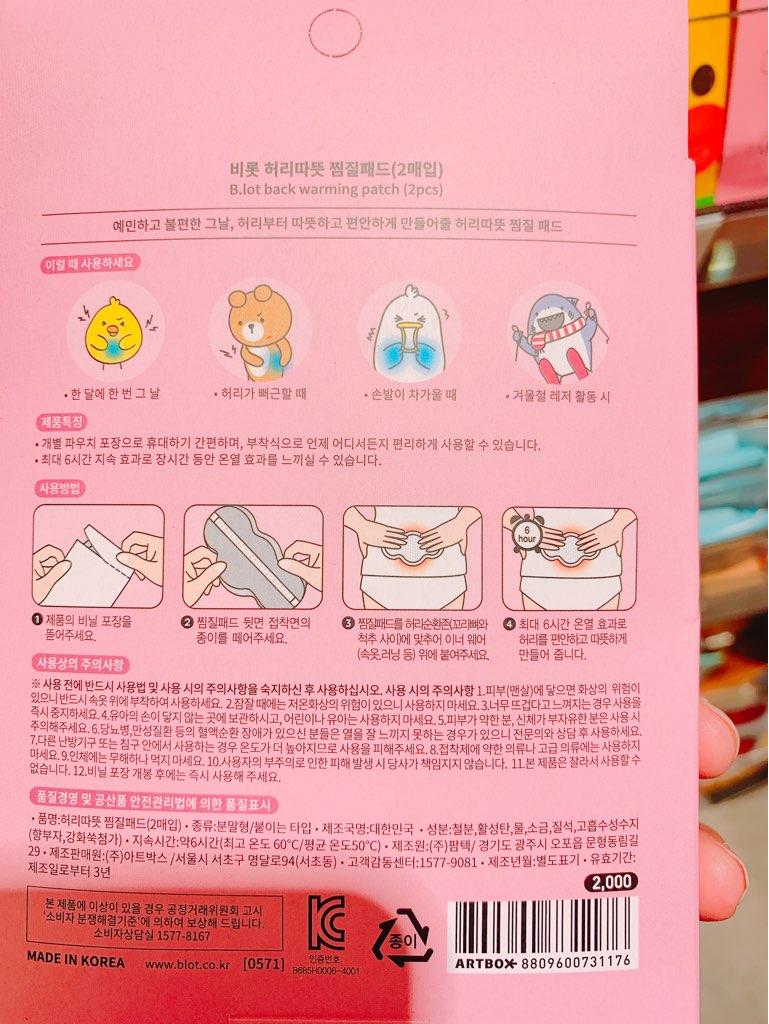 f:id:kanmi-korea:20190417214854j:plain