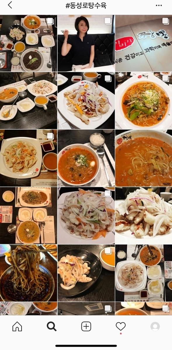 f:id:kanmi-korea:20190418205929j:plain