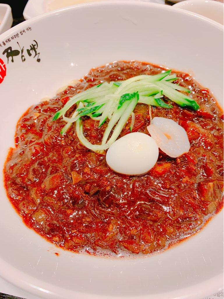 f:id:kanmi-korea:20190418211938j:plain