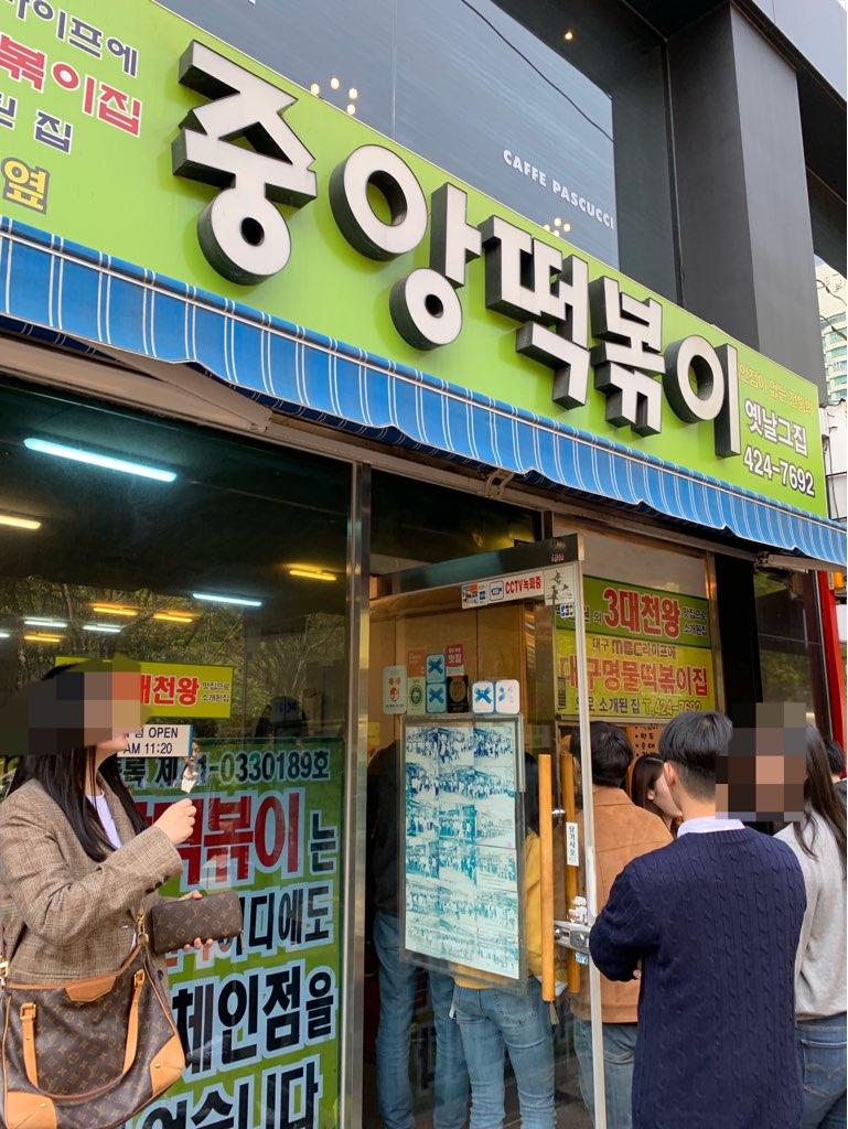 f:id:kanmi-korea:20190418213121j:plain