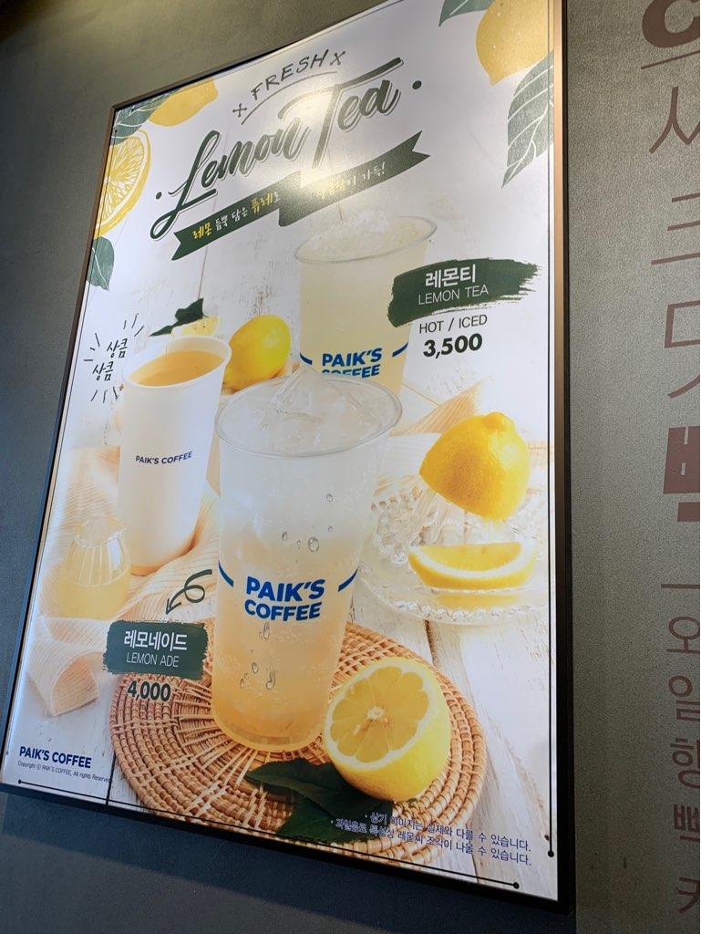 f:id:kanmi-korea:20190419224155j:plain