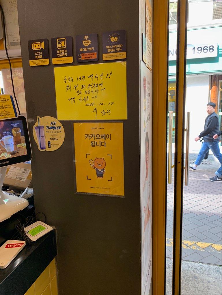 f:id:kanmi-korea:20190419224455j:plain