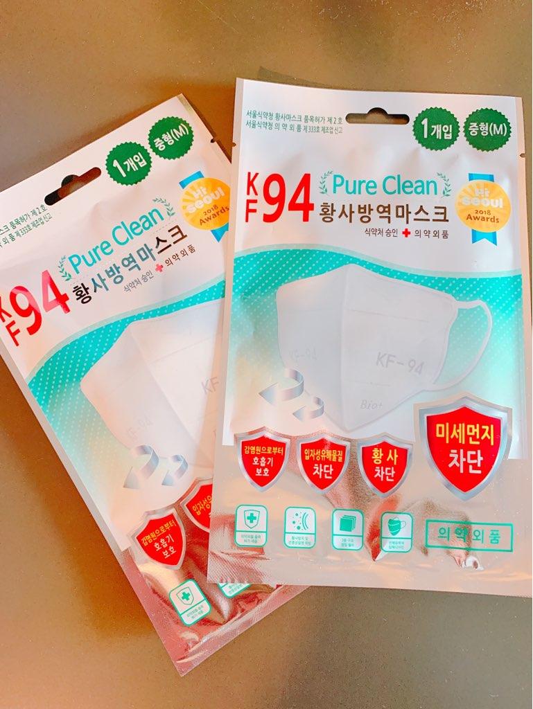 f:id:kanmi-korea:20190419234952j:plain