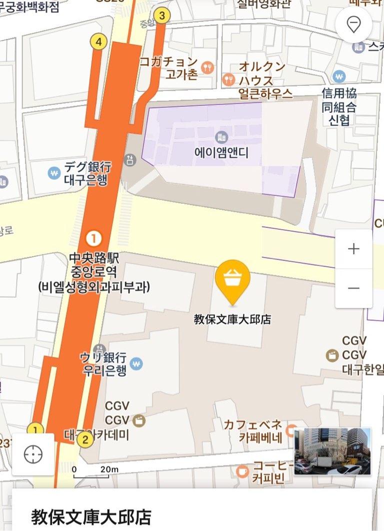 f:id:kanmi-korea:20190420005726j:plain