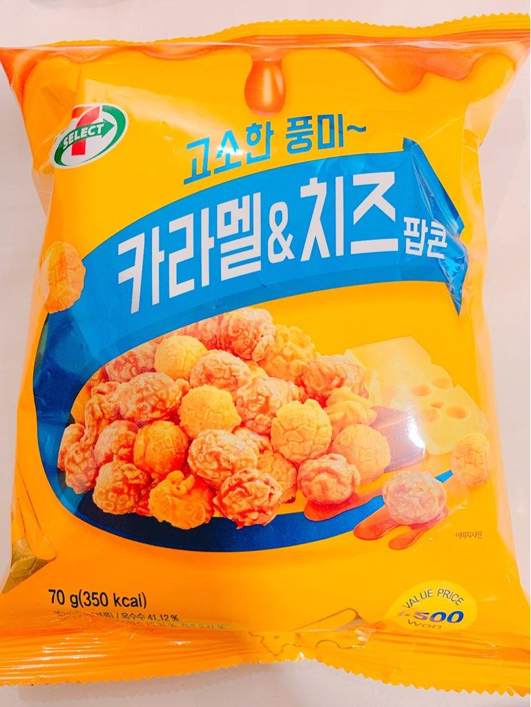 f:id:kanmi-korea:20190422003105j:plain