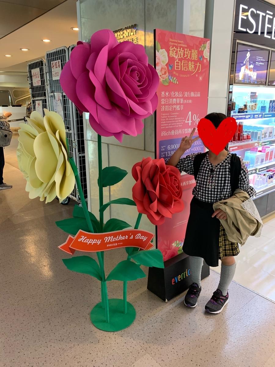 f:id:kanmi-korea:20190429101520j:plain