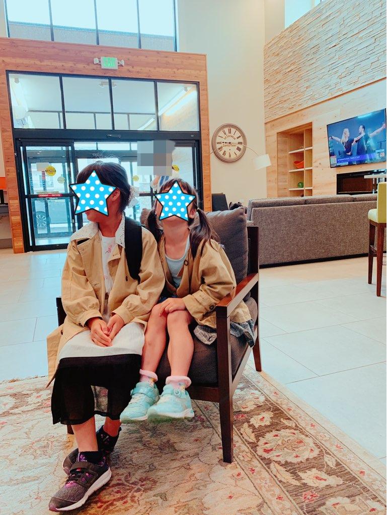 f:id:kanmi-korea:20190512221507j:plain
