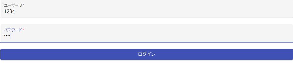 f:id:kanmi-program:20201130191109p:plain