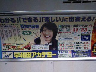 電車広告02