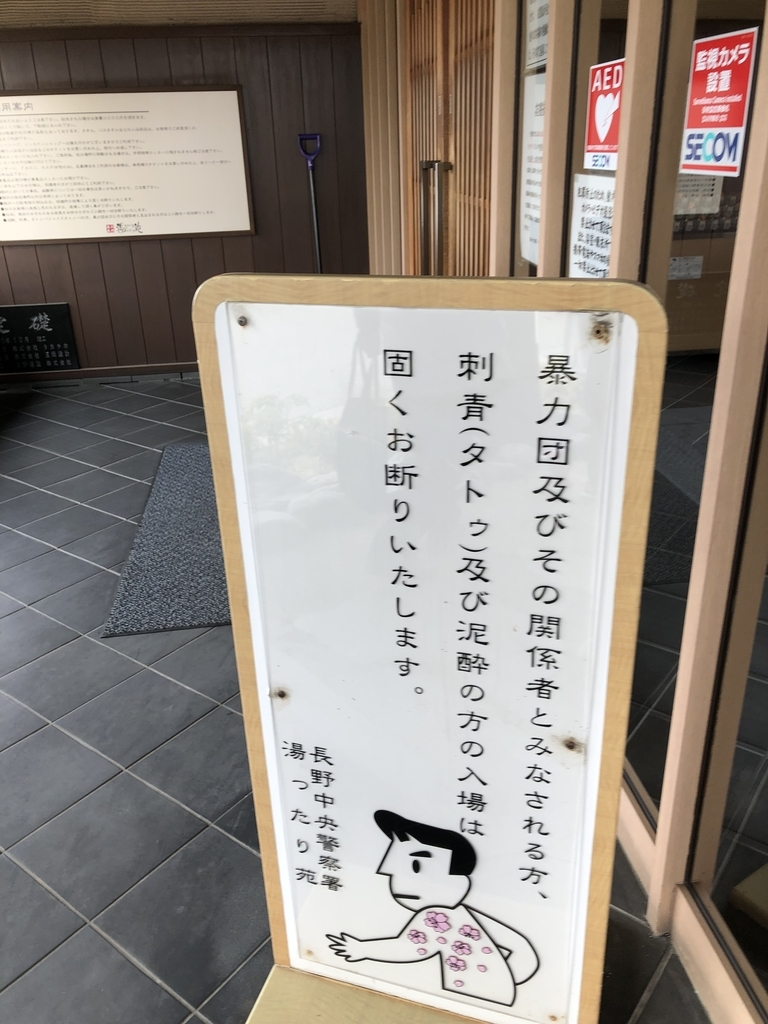f:id:kanmokushou:20190310184131j:plain