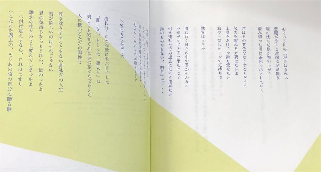 f:id:kanmokushou:20190319165721j:image
