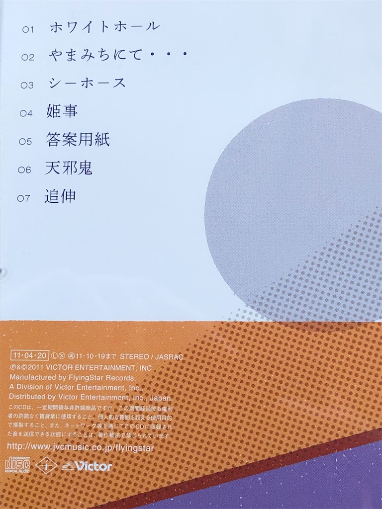 f:id:kanmokushou:20190320140104j:image
